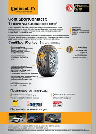 contisportcontact-5-download-1-data